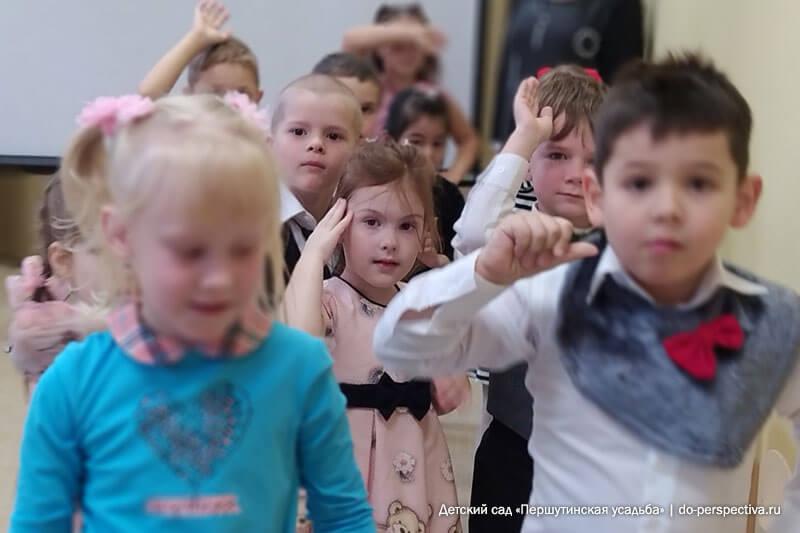 День-дошкольного-работника-1