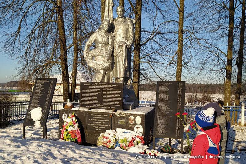 -Мероприятие-посвящённое-освобождению-города-Клин-в-декабре-1941-года