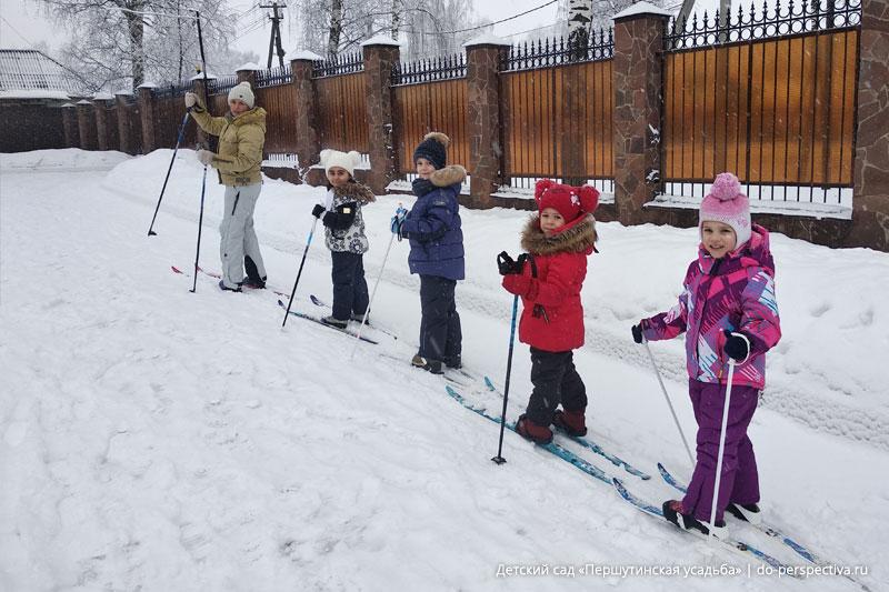 на-лыжах