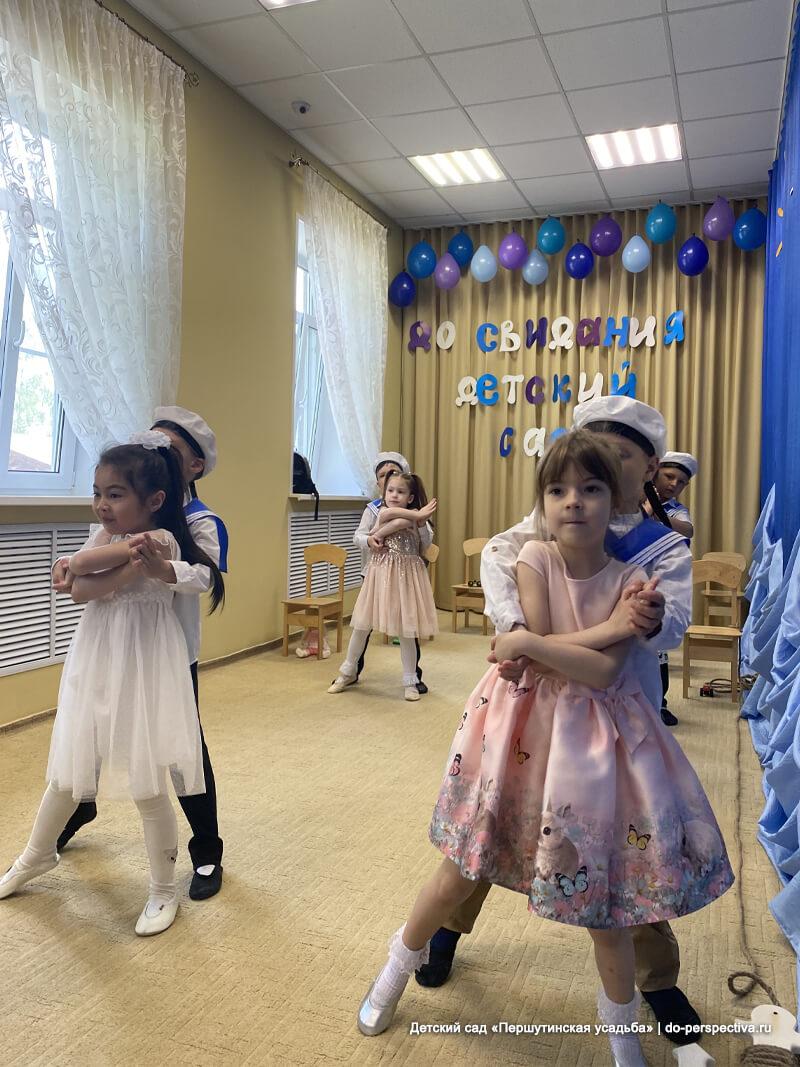 Першутинская-усадьба-выпускной-2021-танцы