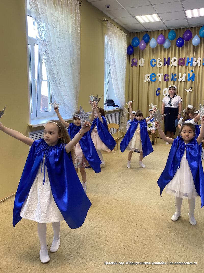 Першутинская-усадьба-выпускной-2021-танцы6